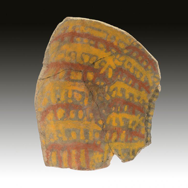 A rare Chucu tablet